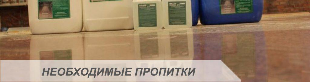 Безымянный-2-03