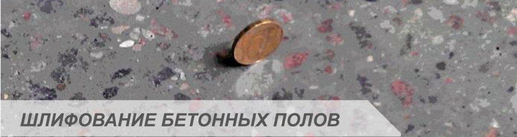 Безымянный-2-04