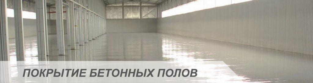 Безымянный-2-06
